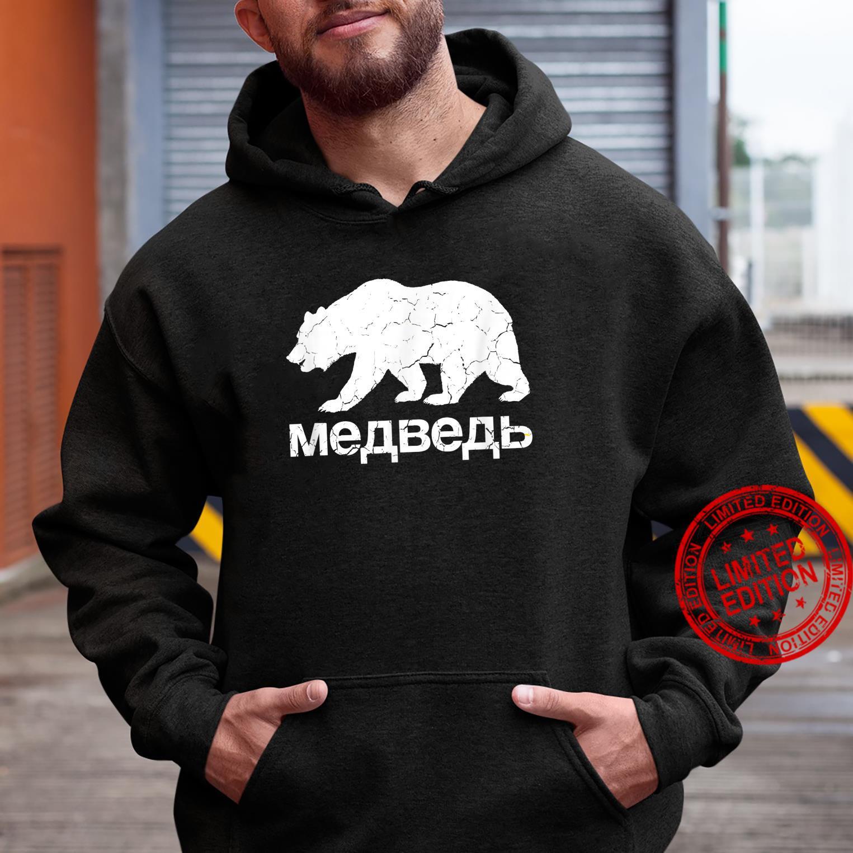 Bear in Cyrillic Russian Shirt hoodie