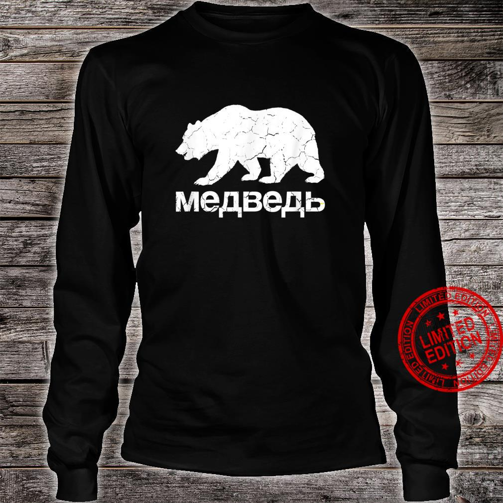 Bear in Cyrillic Russian Shirt long sleeved