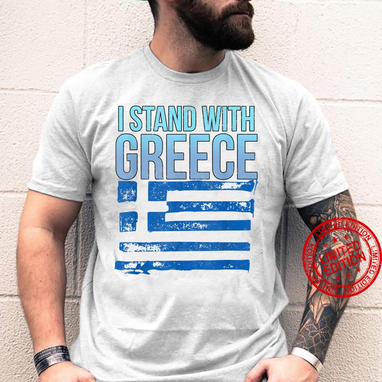 I stand with Greece Shirt